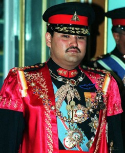 Former Crown Prince of Nepal, Dipendra Shah. Photo: multimedia.asiaone.com
