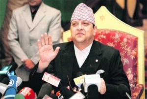 King Gyanendra of Nepal. Photo: kathsylvania.blogspot.com