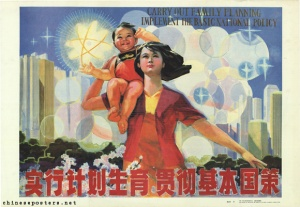 A poster promoting the one-child policy. Photo: chineseposters.net
