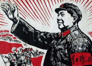 An example of propaganda from the Maoist era. Photo: punkerslut.com