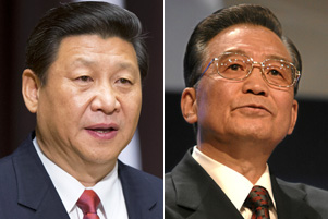 deng and xi, icij.org