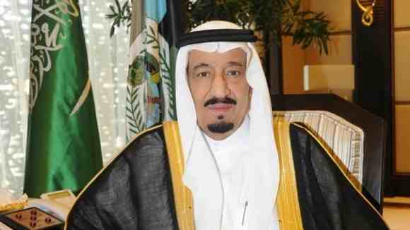 king salman, arabroyalfamily.com